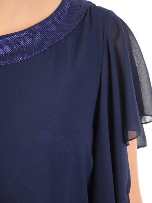 Dwuwarstwowa sukienka wieczorowa z luźnymi rękawami 31257